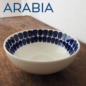 購入単位:1個  ブランド雑貨 ぶらんどざっか ブランド ぶらんど 食器 しょっき アラビア(Ara...