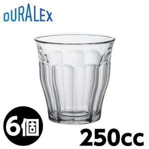 DURALEX デュラレックス ピカルディ 250cc 6個入