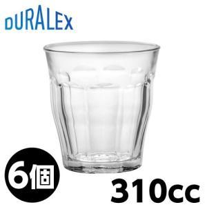 DURALEX デュラレックス ピカルディ 310cc 6個入