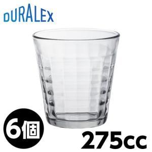 DURALEX デュラレックス プリズム 275cc 6個入