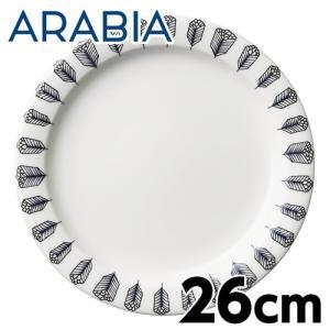 Arabia ピーロパイッカ Piilopaikka Pakkanen プレート(皿) 26cm