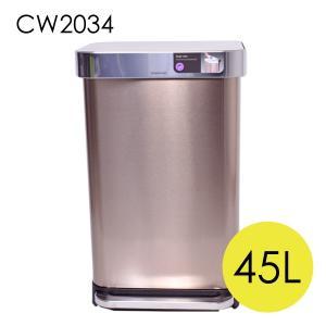 シンプルヒューマン CW2034 レクタンギュラー ステップカン ポケット付 ローズ 45L ゴミ箱 SIMPLEHUMANの写真