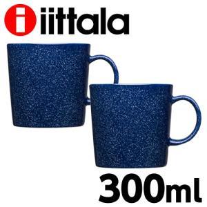 iittala イッタラ Teema ティーマ マグカップ 300ml ドッテドブルー 2個セット kilat