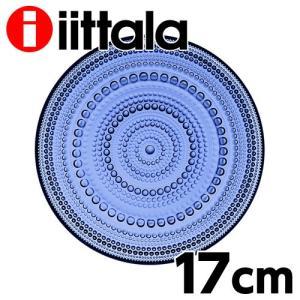 iittala イッタラ Kastehelmi カステヘルミ プレート 17cm ウルトラマリンブルー kilat