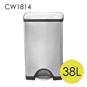 『売切れ御免』 シンプルヒューマン CW1814 レクタンギュラー ステップカン ステンレス 38L ゴミ箱 simplehuman|kilat