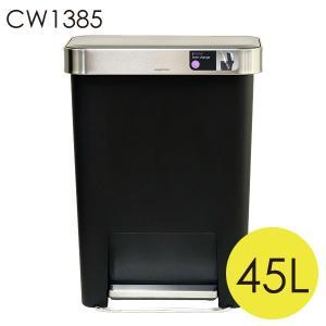 シンプルヒューマン CW1385 レクタンギュラー ステップカン ポケット付 ブラック プラスチック 45L ゴミ箱 SIMPLEHUMANの写真