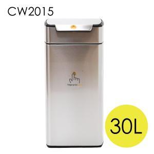 シンプルヒューマン CW2015 レクタンギュラー タッチバーカン 30L ゴミ箱 SIMPLEHUMANの写真