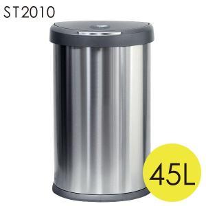 『売切れ御免』 シンプルヒューマン ST2010 セミラウンド センサーカン ステンレス プラスチック蓋 45L ゴミ箱 simplehuman|kilat