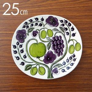Arabia アラビア パープル パラティッシ Paratiisi Purple オーバル プレート 皿 25cm|kilat