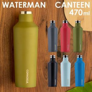コークシクル ウォーターマン キャンティーン 470ml CORKCICLE WATERMAN CANTEEN 水筒 16OZ 2016W|kilat