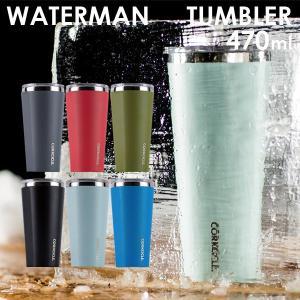 コークシクル ウォーターマン タンブラー 470ml CORKCICLE WATERMAN TUMBLER マグボトル 16OZ 2116W|kilat