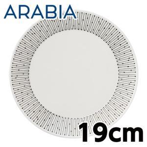 購入単位:1個  6411801004656 ARABIA Mainio plate 19cm Sa...