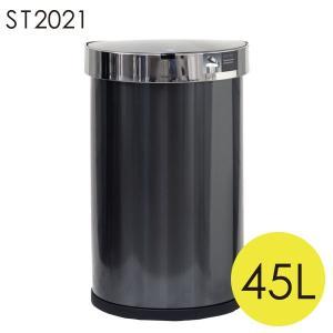『売切れ御免』 シンプルヒューマン ST2021 セミラウンド センサーカン ポケット付 ブラック ステンレス 45L ゴミ箱 simplehuman|kilat