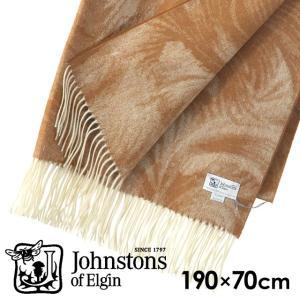 『売切れ御免』 JOHNSTONS ジョンストンズ カシミア ストール 大判 フェザー ビクーニャ&ホワイト 190×70cm WA000681-RU5961|kilat