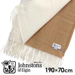 『売切れ御免』 JOHNSTONS ジョンストンズ カシミア ストール 大判 オンブル ナチュラル 190×70cm WA000681-RU5944|kilat