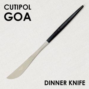 Cutipol クチポール GOA Black ゴア ブラック Dinner knife ディナーナイフ|kilat