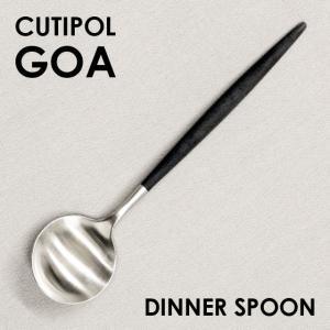 Cutipol クチポール GOA Black ゴア ブラック Dinner spoon/Table spoon ディナースプーン/テーブルスプーン|kilat