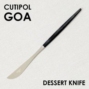 Cutipol クチポール GOA Black ゴア ブラック Dessert knife デザートナイフ|kilat