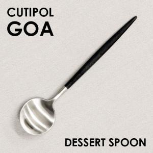 Cutipol クチポール GOA Black ゴア ブラック Dessert spoon デザートスプーン|kilat
