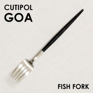 『売切れ御免』 Cutipol クチポール GOA Black ゴア ブラック Fish fork フィッシュフォーク|kilat
