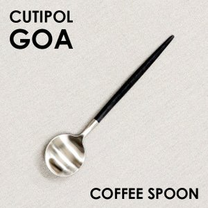Cutipol クチポール GOA Black ゴア ブラック Tea spoon/Coffee spoon ティースプーン/コーヒースプーン|kilat