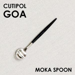 Cutipol クチポール GOA Black ゴア ブラック Moka spoon/Espresso spoon モカスプーン/エスプレッソスプーン kilat