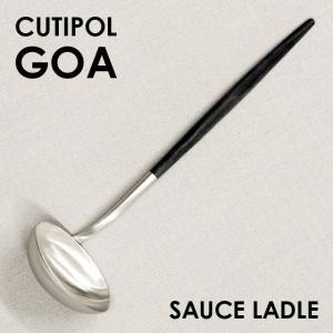 『売切れ御免』 Cutipol クチポール GOA Black ゴア ブラック Sauce ladle ソースレードル|kilat