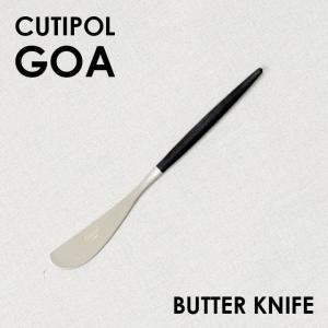 Cutipol クチポール GOA Black ゴア ブラック Butter knife バターナイフ|kilat