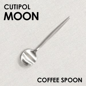 Cutipol クチポール MOON Matte ムーン マット Tea spoon/Coffee spoon ティースプーン/コーヒースプーン|kilat