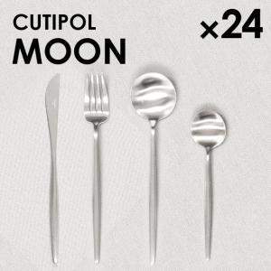 Cutipol クチポール MOON Matte ムーン マット 24本セット|kilat