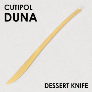 Cutipol クチポール DUNA Gold デュナ ゴールド Dessert knife デザートナイフ kilat
