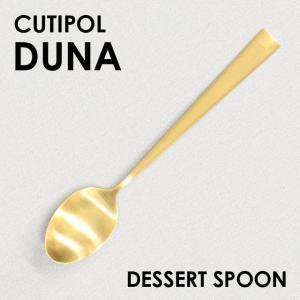 Cutipol クチポール DUNA Gold デュナ ゴールド Dessert spoon デザートスプーン kilat