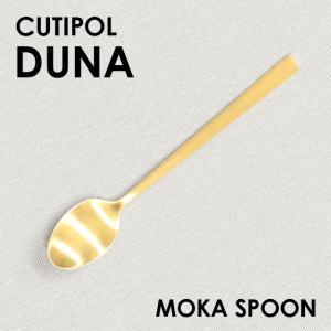 Cutipol クチポール DUNA Gold デュナ ゴールド Moka spoon/Espresso spoon モカスプーン/エスプレッソスプーン kilat