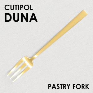 Cutipol クチポール DUNA Gold デュナ ゴールド Pastry fork ペストリーフォーク kilat