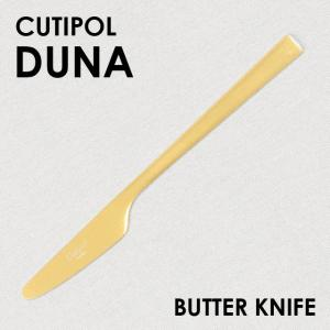 Cutipol クチポール DUNA Gold デュナ ゴールド Butter knife バターナイフ kilat