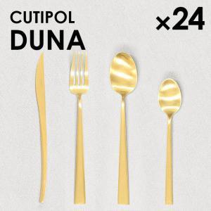 Cutipol クチポール DUNA Gold デュナ ゴールド 24本セット|kilat
