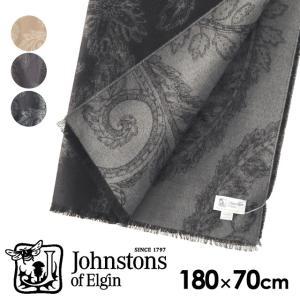 『売切れ御免』 JOHNSTONS ジョンストンズ カシミア ストール 大判 ペイズリー 180×7...