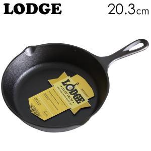 LODGE ロジック スキレット 8インチ 20.3cm CAST IRON SKILLET L5S...