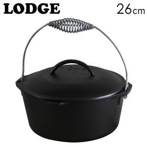 LODGE ロジック キッチンオーヴン 10-1/4インチ 26cm CAST IRON DUTCH OVEN L8DO3|kilat