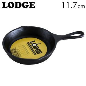 LODGE HE スキレット 5インチ 11.7cm CAST IRON SKILLET H5MS|kilat