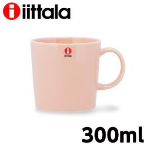 iittala イッタラ ティーマ Teema マグ 300ml パウダー マグカップ