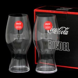 リーデル RIEDEL オー 0414/21 コカ・コーラ+リーデルグラス 2個セット