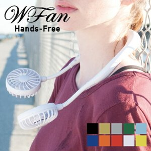 SPICE WFan Hands-free ダブルファン ハンズフリー 充電式ポータブル扇風機 DF30SS01|kilat