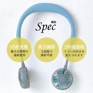 SPICE WFan Hands-free ダブルファン ハンズフリー 充電式ポータブル扇風機 DF30SS01|kilat|06