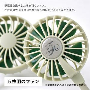 SPICE WFan Hands-free ダブルファン ハンズフリー 充電式ポータブル扇風機 DF30SS01|kilat|08