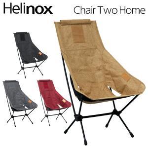 Helinox ヘリノックス Chair Two Home チェアツーホーム 折りたたみチェア