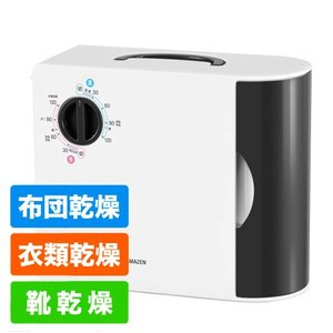 山善 布団乾燥機 ZFD-Y500(H) ダニ ふとん乾燥機|kilat