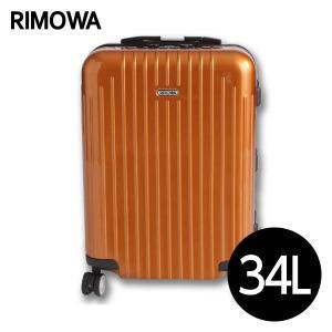 RIMOWA SALSA AIR 82352 34L インカ...