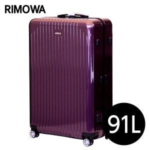 RIMOWA リモワ サルサ エアー 91L ウルトラバイオレット SALSA AIR スーツケース 820.73.22.4 kilat