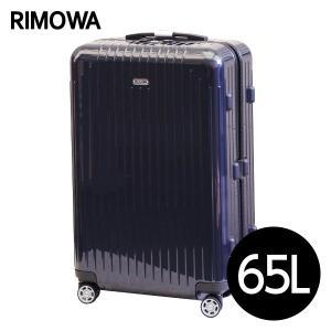 リモワ RIMOWA サルサ エアー 65L ネイビーブルー SALSA AIR マルチホイール スーツケース 820.63.25.4|kilat